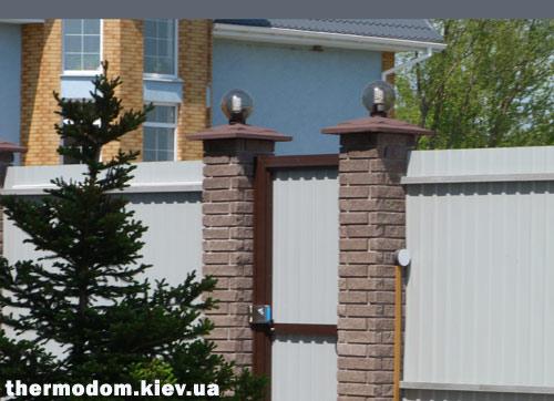 Светильники на забор