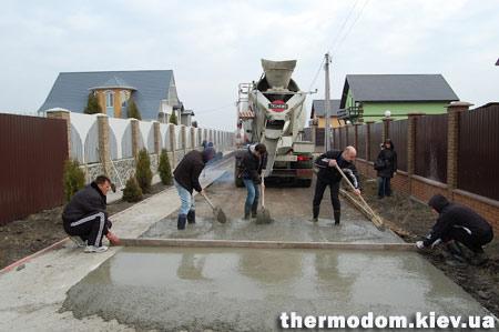 Дорога из бетона